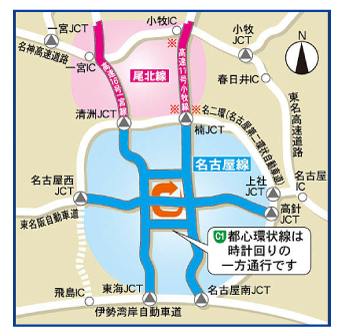 高速 名古屋