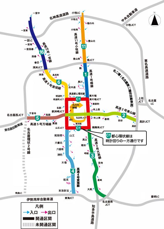 名神高速道路 路線図/渋滞情報/料金 - NAVITIME